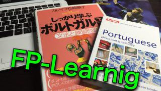 FP-Learning